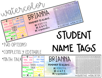 Watercolor Student Name Tags