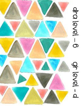 Watercolor Triangle Guided Reading Level Dividers