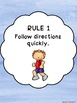 Watercolor Whole Brain Teaching Classroom Rules Posters