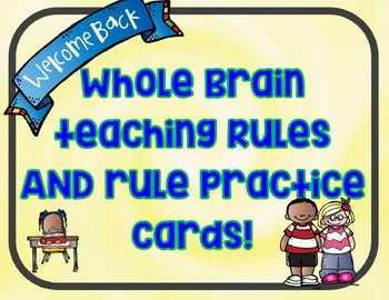 Watercolor Whole Brain Teaching Rule posters and practice cards