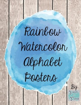 Watercolor and Shiplap Alphabet