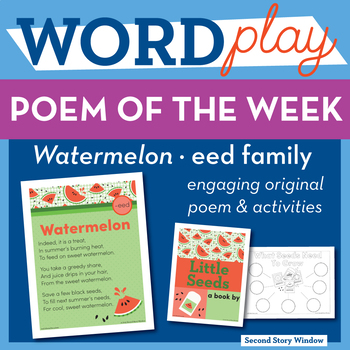 Watermelon - eed Word Family Poem of the Week - Long Vowel E Fluency Poem