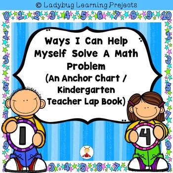 Ways I Can Help Myself Solve a Math Problem  (Anchor Charts/Teacher Lap Book)
