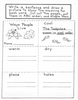 Ways People Live  1st Grade Harcourt Storytown Lesson 20