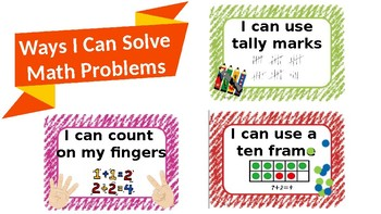 Ways i can solve my math problems