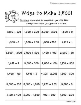 Ways to Make 1,500!!  Number Sense Practice Worksheet
