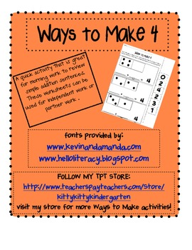 Ways to Make A Number Worksheet – careless.me