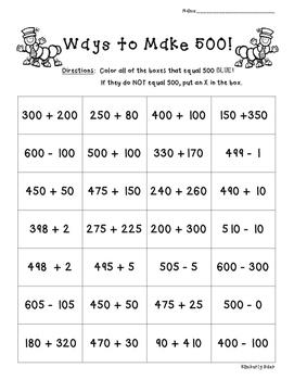 Ways to Make 500!  Number Sense Activity Worksheet