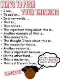 Ways to Push Your Thinking