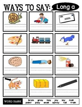 Ways to Say: Long a, e, i, o, u - Vowel Team Practice (Writing/Sentences) FREE!