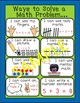 Ways to Solve a Math Problem Poster