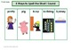 Ways to Spell Short Vowel Sounds Charts
