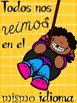 We All Smile In the Same Language Posters {English & Spanish!} FREEBIE!