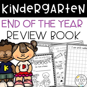 We Are Ready For Summer! End of the Year in Review Memory Book