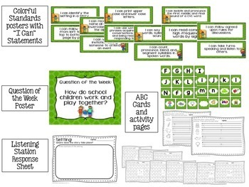 we are so proud kindergarten reading street unit 1 week 2 tpt. Black Bedroom Furniture Sets. Home Design Ideas