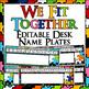 We Fit Together Puzzle Themed Bundle - D'Nealian bundle