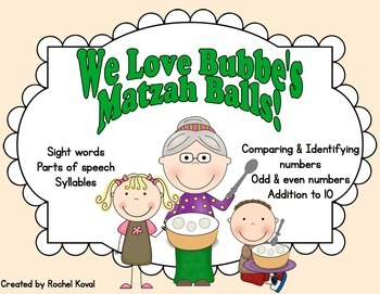 Passover Math and Literacy Bundle - We Love Bubbe's Matzah Balls!