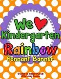 'We Love Kindergarten' Banner or Bunting