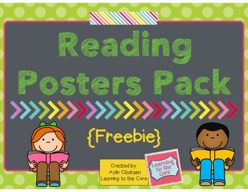 Reading Posters Pack {Freebie}