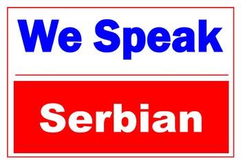 We speak Serbian Poster 36 X 24