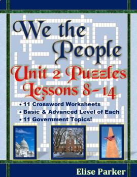 We the People Puzzles -- Unit 2 Bundle