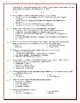 We the People: The Citizen and the Constitution Lesson 13 Worksheet / Test