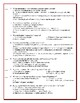 We the People: The Citizen and the Constitution Lesson 4 Worksheet / Test