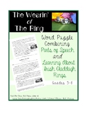 St. Patrick Grammar Practice: Claddagh Rings (2 Pages, Ans. Key Inc., $1.50)
