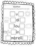 Spring Weather Beginning and Ending Sound Worksheet