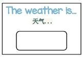 Weather Chart in English & Mandarin
