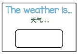 Weather Chart in English & Mandarin