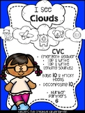 Weather {I SEE CLOUDS} ELA & MATH Quick Pack