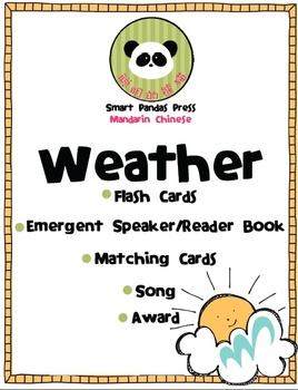 Weather (Mandarin Chinese)