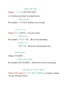 Weather and seasons vocabulary and grammar sheet