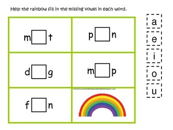 Weather themed CVC activity #2.  Preschool and daycare vowel and phonics game.