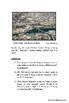Webquests #3 | London Bridge & Nasco Catalog Activities (Grades 3-7)