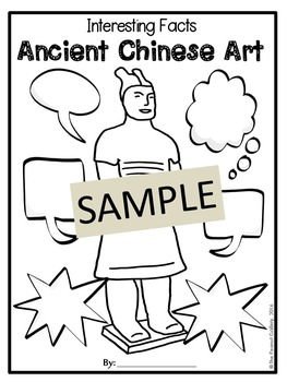 Website Sleuths: Ancient Chinese Art