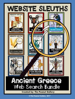 Website Sleuths: Ancient Greece Web Search Bundle
