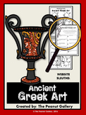 Website Sleuths: Ancient Greek Art