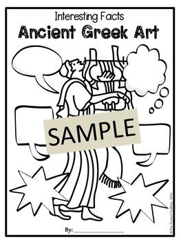 Website Sleuths: Ancient Greek Art