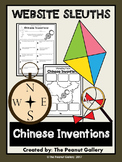 Website Sleuths: Chinese Inventions (Ancient China)