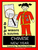 Website Sleuths: Chinese New Year