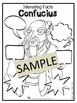 Website Sleuths: Confucius