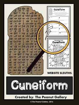 Website Sleuths: Cuneiform