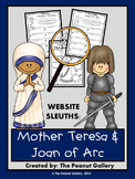 Website Sleuths: Mother Teresa and Joan of Arc