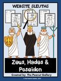 Website Sleuths: Zeus, Hades & Poseidon