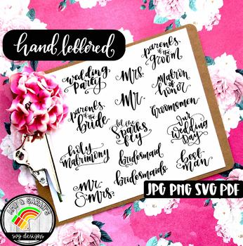 Wedding Calligraphy SVG Designs