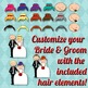 Wedding Couple Bride Groom Clipart Set