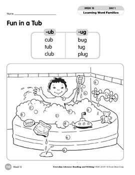Week 13: Fun in a Tub (Word Families -ub,-ug)