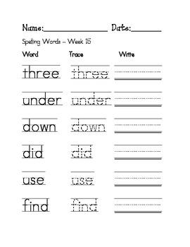 Week 15 Sight Words / Spelling Words Worksheet